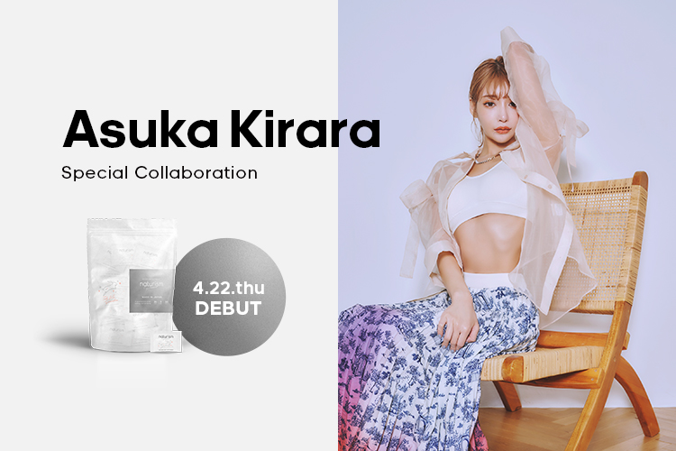 Asuka Kirara Special Collaboration